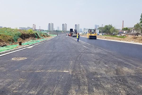 沥青道路养护