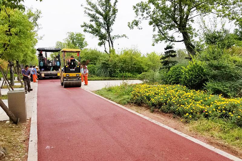 公园彩色沥青道路