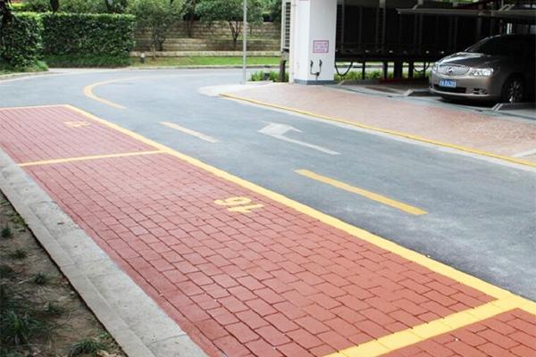 停车场彩色压花路面